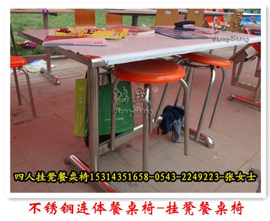 临沂市临沭县四人挂凳餐桌椅 不锈钢四人挂凳餐桌椅 圆管连体餐桌椅 小圆凳挂凳餐桌椅生产定做厂家