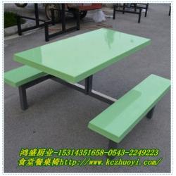 玻璃钢条凳餐桌椅