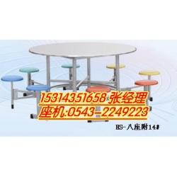 八人连体圆桌椅
