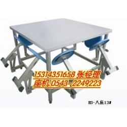 八人方桌折叠椅