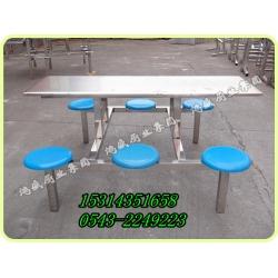 不生锈方管圆凳6人座餐桌椅