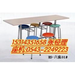 六人不锈钢挂凳式餐桌椅