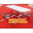 六人不锈钢连体餐桌椅