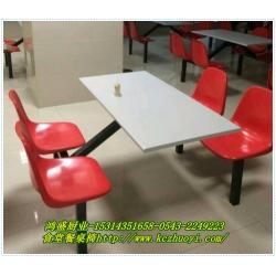 4人玻璃靠背餐桌椅