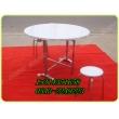 分体式8人圆凳餐桌椅