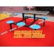 六人铁支架圆凳连体食堂餐桌椅